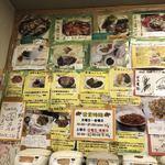 ビック鯛はのぼる - 壁メニュー1、手前のジャーで好きにお皿に御飯を盛り大将にお渡しします。