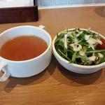 ニクバルダカラ - サラダ・スープ