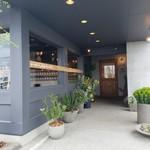 TSUKUMO食堂 - TSUKUMO食堂さんの入口前の様子