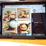 TSUKUMO食堂 - おすすめメニュー