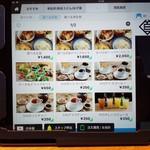 TSUKUMO食堂 - 選べる定食メニュー