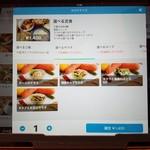 TSUKUMO食堂 - 選べるサラダメニュー