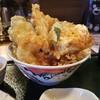 富来助 - 料理写真:ガッツリ楽しめるランチ「天丼 (950円)」