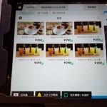 TSUKUMO食堂 - セット・ドリンクメニュー