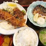84378180 - 大えびフライと焼き魚
