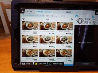 TSUKUMO食堂 - 単品丼・単品うどんメニュー