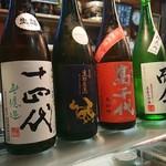 かわなみ鮨 - お酒色々