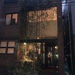 カンブーザ - 看板すらない煉瓦と蔦の絡まる外見。