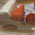 イタリアントマト カフェジュニア - セットケーキ +\150