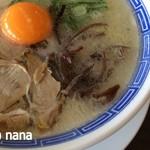 博多 豚十郎 - 料理写真:豚骨ラーメン600円+トッピング黄身50円