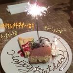 個室イタリアン LaVitaRosa  - 記念日のメモリアルコース(2,5時間/4500円/チャージ料金/300円)☆彡 ◆メモリアルプチデザートはティラミスとチーズケーキとガトーショコラで花火が華やか\(*^▽^*)/ 美味しかったよ!