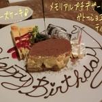 個室イタリアン LaVitaRosa  - 記念日のメモリアルコース(2,5時間/4500円/チャージ料金/300円)☆彡 ◆メモリアルプチデザートはティラミスとチーズケーキとガトーショコラで花火が華やか♪ ティラミスもケーキも美味しかったよ!