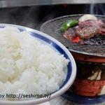焼肉道食 - ご飯と炭火七輪