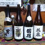 民宿ふじや - 南会津産のお酒。
