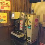セルフ焼肉専門 焼肉じょんじょん - 生ビールサーバー