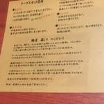 Fujishiro -
