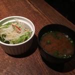 四川料理 CHINA5° - お代わり無料の味噌汁とライス