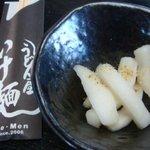 うどん屋 いけ麺 -