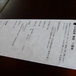 """8439475 - """"日本の朝ごはん""""がコンセプト。"""
