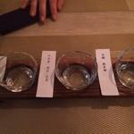 お箸で食べる和フレンチ 波波 -