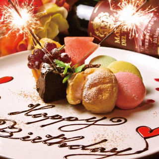【サプライズ】誕生日&記念日に◎寄せ書きプレートが大人気!