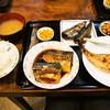 うなぎや - 料理写真:日替り魚定食