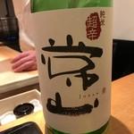 志げる - 常山