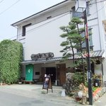 ポコ ア ポコ - 『trattoria Poco a Poco』松乃屋旅館1階。