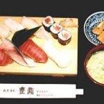 豊鮨 - ランチ寿司
