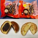 小ざくらや一清 - あんぱんまんじゅう(つぶ餡)¥144、(チーズ)¥155