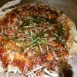 84401122 - 丸佳浩スペシャルは明太子とチーズです