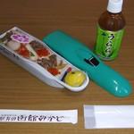 串カツ専門店 馬力 - (おまけ)翌朝に食べた、帰り際に頂いた駅弁