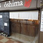 ワイン立呑 オオシマ - 伏見地下街の真ん中あたりやや栄よりの場所です。
