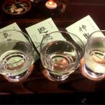 一夜一夜 - 日本酒飲み比べ