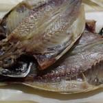 高清 - 料理写真:鯵干物 450円×2(税抜)