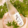 Daikoku - ドリンク写真: