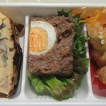 SouZai屋 - 惣菜3種盛