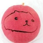 ベーカリーカフェ キャラブレッド - カピバラさんのりんごパン¥240