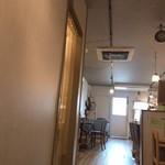HORI cafe -