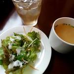 ラ・サルテン モデルノ - ランチのスープ&サラダ(2018.04)