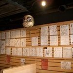 ラムしゃぶ 金の目 - 数多くの有名人も当店のラムしゃぶにとりこです。