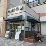 川村屋 - 店舗外観
