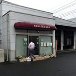 アウトレットスイーツ ロピア - 工場に隣接した小さな売り場ですよぉ