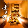 個室×日本酒 せんや 神楽坂本店