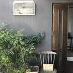 Toukokuu-cafe