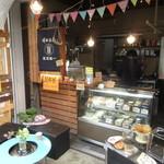 青木煮豆店 - 二代目若い店主が経営している豆屋さん