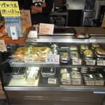 青木煮豆店 - いろんな豆料理があります