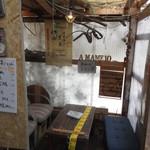 青木煮豆店 - イートインスペースあり