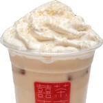 台湾茶Cafe KIKICHA TOKYO - きびミルククリーム with マカダミアナッツ (トッピング)