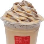 台湾茶Cafe KIKICHA TOKYO - 黒ごまクリーム with きなこソース (トッピング)
